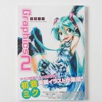 Hatsune Miku Graphics 2: Vocaloid Art & Comic