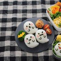 Ghost Rice Ball Set