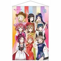 Love Live! Sunshine!! Uranohoshi Girls' High School Store International Official World Image Girl B2 Tapestry