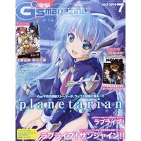 Dengeki G's Magazine July 2016