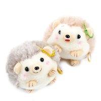 Harinezumi no Harin Hedgehog Plush Collection (Ball Chain)