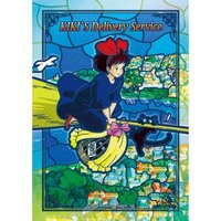 Kiki's Delivery Service Flying Kiki Art Crystal Jigsaw Puzzle