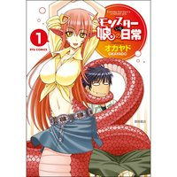 Monster Musume: Everyday Life with Monster Girls Vol. 1