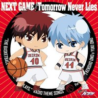 TV Anime Kuroko's Basketball Radio Show Theme Song CD