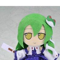 Plush Series Kochiya Sanae - MofuMofu Sanae (Part 2): Touhou Project