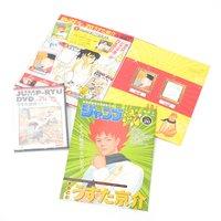 Jump-Ryu! Vol. 20 Pyu to Fuku! Jaguar w/ Manga Drawing Tutorial DVD