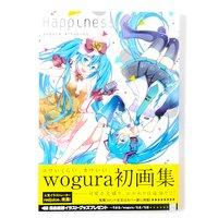 Happiness: Wogura Artworks