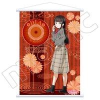 Love Live! Sunshine!! Dia Kurokawa Tapestry