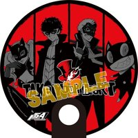 Persona 5 the Animation Fan