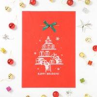 Ninja-kun Happy Holidays Gift Bag Set
