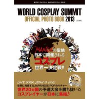 World Cosplay Summit 2013 Official Photo Book