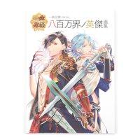 Icchibanketsu -Online- Hero of Eight Million Worlds Artworks
