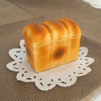 Mother Garden Bread Loaf Squeeze Toy