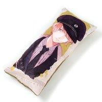 Diabolik Lovers Shu Long Cushion
