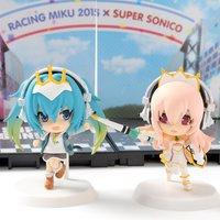 Chibi Kyun Chara Racing Miku Ver. 2015 x Super Sonico Stage Set
