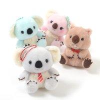 Koalyman Arata-san Koala Plush Collection (Ball Chain)