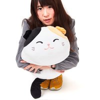 Mochikko Tsuchineko 2 Scottish Fold Calico Cat Plush (Big)