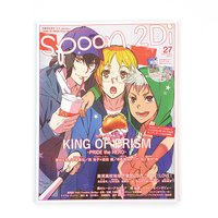 Spoon.2Di Vol. 27