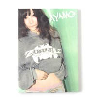 AYAMO Style Book