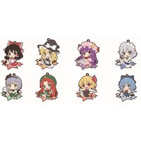 Touhou Project Rubber Strap Collection DeRemus Box Set