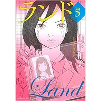Land Vol.5