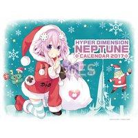 Hyperdimension Neptunia 2017 Desktop Calendar