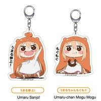 Nendoroid Plus Himouto! Umaru-chan Keychains