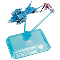 Cosmo Fleet Collection Gundam 00 Ptolemaios Limited Edition