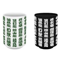 Monster Hunter: World Monsters Kanji Icon Japanese-style Tea Cup