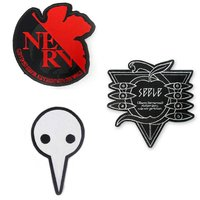 Rebuild of Evangelion Removable Patches