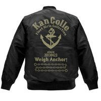 Kantai Collection -KanColle- Teitoku-Only MA-1 Black Jacket