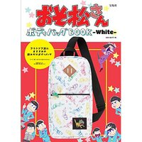 Osomatsu-san Backpack Book (White)