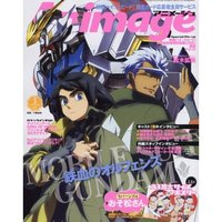 Animage March 2016