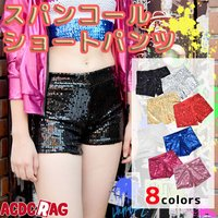 ACDC RAG Sequin Shorts