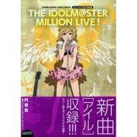 Idolmaster Million Live! 3 Special Edition w/ CD