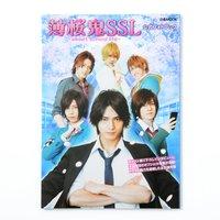 Hakuoki SSL ~Sweet School Life~ Official Photo Book
