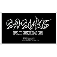 SASUKE RISING Sticker