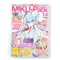 Miku-Pack Music & Artworks August 2015