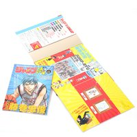 Jump-Ryu! Vol. 5 Kuroko's Basketball w/ Manga Drawing Tutorial DVD