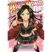 Idolm@ster Cinderella Girls: Wild Wind Girl Vol. 5