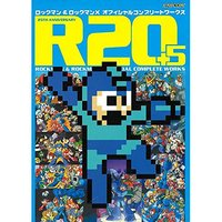 R20+5 Rockman & Rockman X Official Complete Works