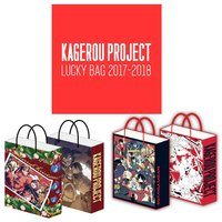 Kagerou Project Lucky Bag 2017