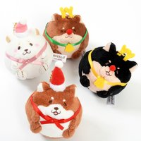 Chuken Mochi Shiba Round Christmas Plush Collection (Ball Chain)