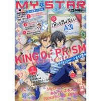 Dengeki Girl's Style Extra Issue September 2017