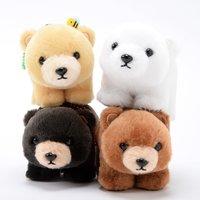 Marukuma Polar Natural Bear Plush Collection (Ball Chain)