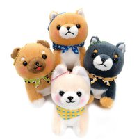 Mameshiba San Kyodai Apprentice Dog Plush Collection Vol. 3 (Ball Chain)