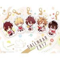 Uta Natsume 2017 Desktop Calendar