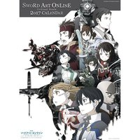 Sword Art Online the Movie: Ordinal Scale 2017 Calendar
