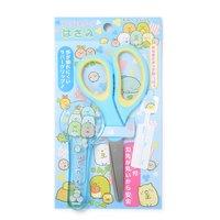 Sumikko Gurashi Go Go School Scissors
