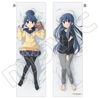 Laid-Back Camp Rin Shima Dakimakura Cover